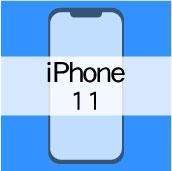 iPhoene11
