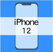 iPhoene12