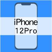 iPhoene12Pro